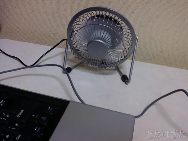 FAN-U18NAでノートPCを冷却