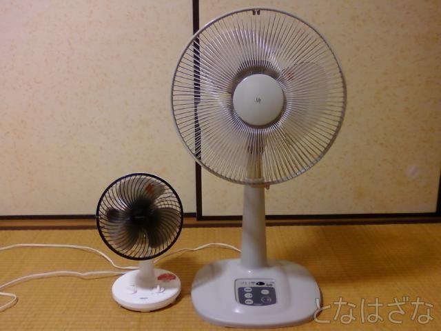 YDT-F18 大きさ比較 扇風機親子