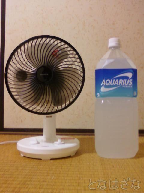 YDT-F18 大きさ比較 2Lペットボトル