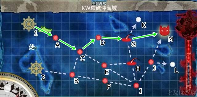 2016-10_6-5 中部海域「KW環礁沖海域」 マップ 上5戦ルート