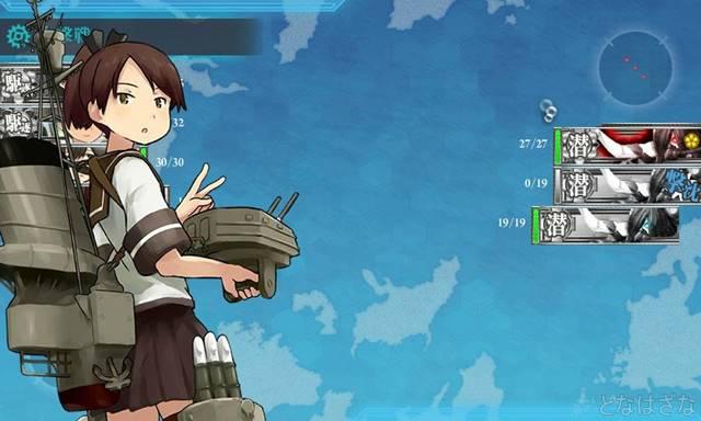 任務〈「第十九駆逐隊」出撃せよ!〉 2戦目Bマス