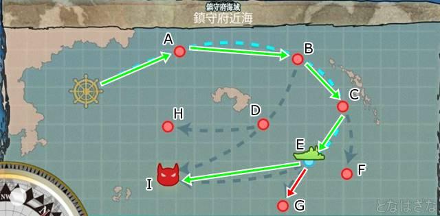 任務〈「第十九駆逐隊」出撃せよ!〉 1-5 マップ ルート