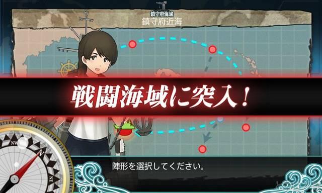 任務〈「第十九駆逐隊」出撃せよ!〉 浦波