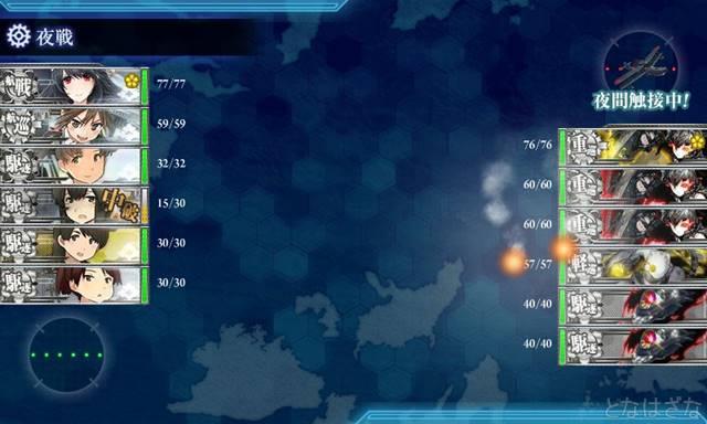 2-5単発任務「第十九駆逐隊」敵主力に突入せよ! 上2戦目D夜戦マス