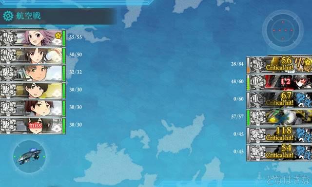 2-5単発任務「第十九駆逐隊」敵主力に突入せよ! 下初戦Bマス航空戦