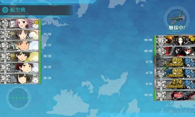 2-5単発任務「第十九駆逐隊」敵主力に突入せよ! 下2戦目Eマス航空戦
