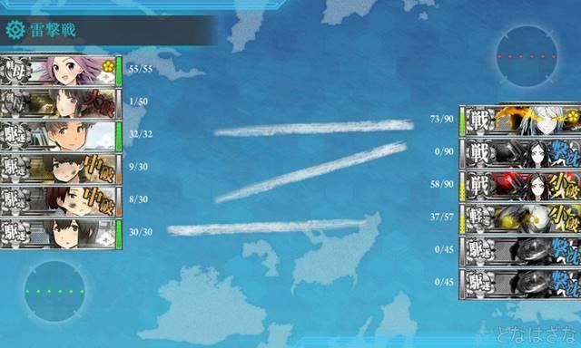 2-5単発任務「第十九駆逐隊」敵主力に突入せよ! 下編成ボス雷撃戦