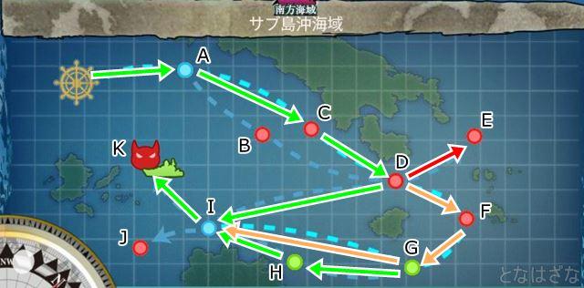 任務「夜間突入!敵上陸部隊を叩け!」 5-3 マップ ルート