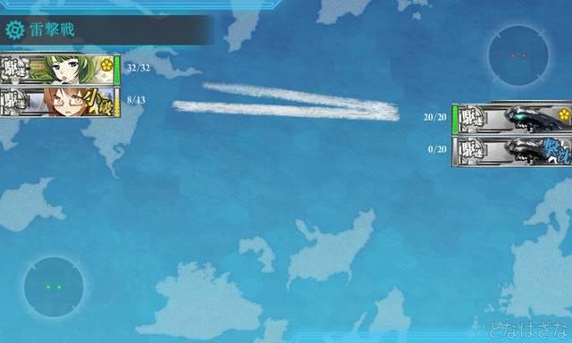 艦これ16秋刀魚イベ1-1&1-5 1-1B雷撃戦