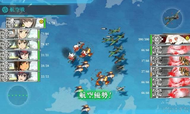 任務「洋上航空戦力を拡充せよ!」 3-5ほっぽマス