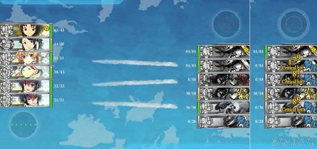 任務「南西諸島方面の敵艦隊を撃破せよ!」 1-4ボス戦