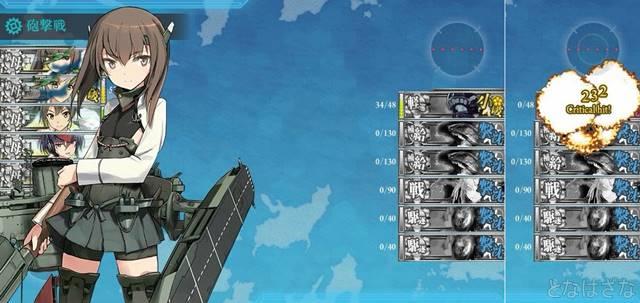 任務「洋上航空戦力を拡充せよ!」 3-5ボス戦