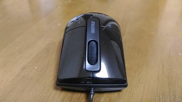 静音マウス BSMBU26SM 正面画像