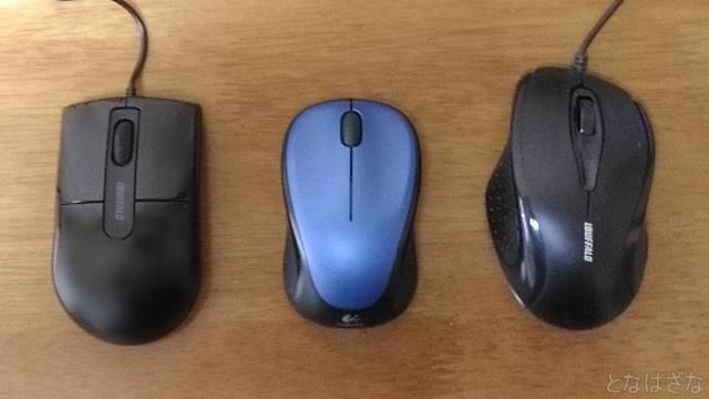 静音マウス BSMBU26SM 他のマウスとの比較