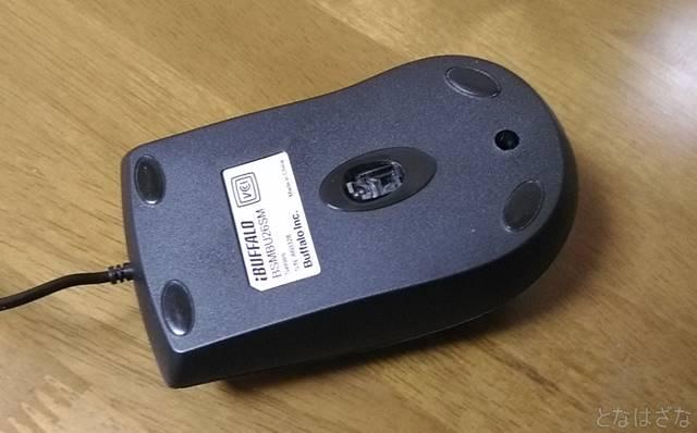 静音マウス BSMBU26SM 裏面画像