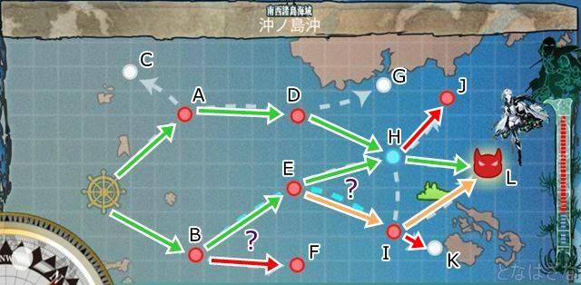 2-5まとめ 南西諸島海域 沖ノ島沖 マップ ルート