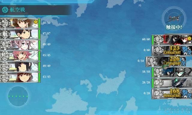 2-4単発任務〈「第十六戦隊(第三次)」出撃せよ!〉 初戦Aマス