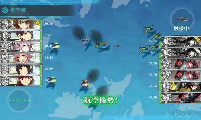 2-4単発任務〈「第十六戦隊(第三次)」出撃せよ!〉 D/H/N/Pマス