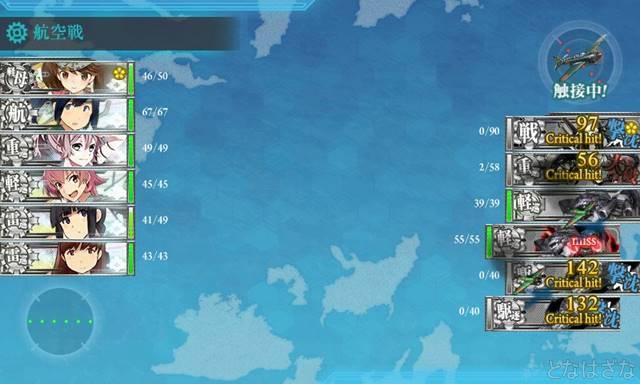 2-4単発任務〈「第十六戦隊(第三次)」出撃せよ!〉 C/F/Lマス