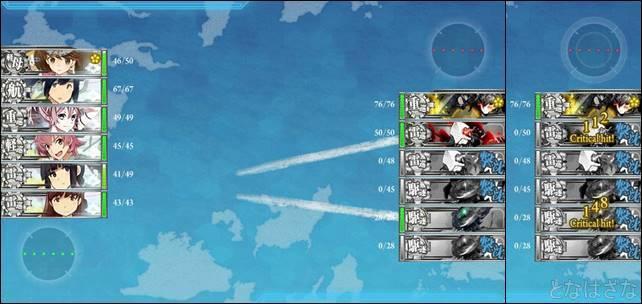 2-4単発任務〈「第十六戦隊(第三次)」出撃せよ!〉 I/Oマス