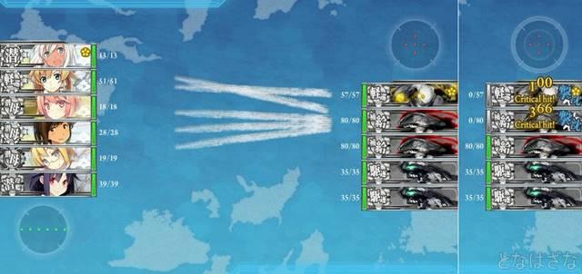 潜水艦隊、中部海域の哨戒を実施せよ! 初戦Dマス