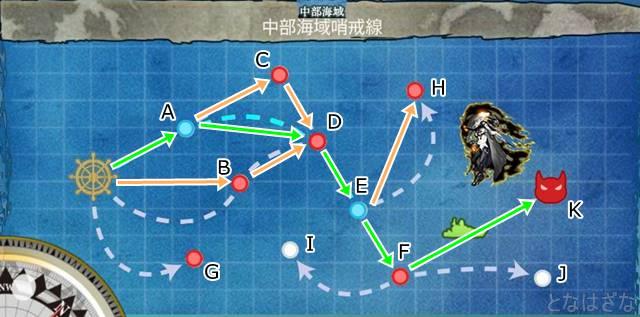 潜水艦隊、中部海域の哨戒を実施せよ! 6-1 マップ ルート