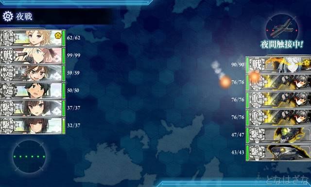 任務「重装甲巡洋艦、鉄底海峡に突入せよ!」 2戦目Dマス