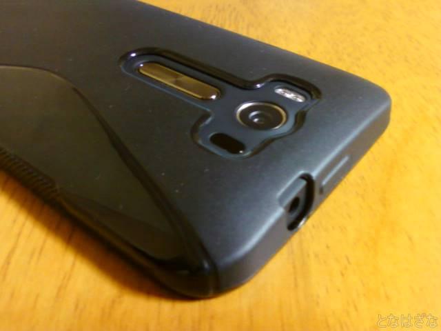 zenfoneシリコンケース 装着上部裏面