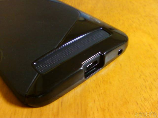 zenfoneシリコンケース 装着下部裏面