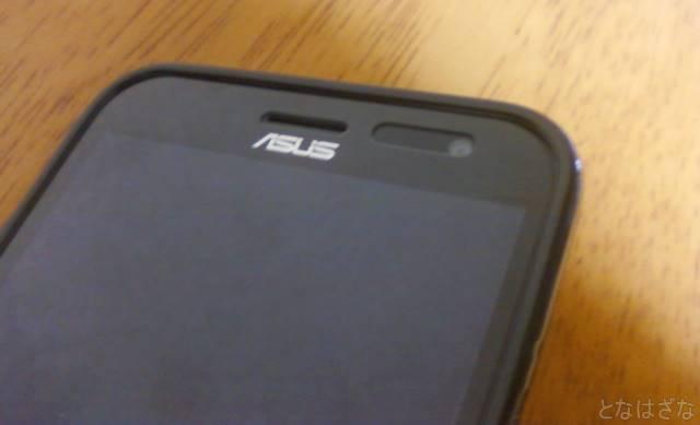 zenfoneシリコンケース 装着時 表面上部