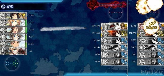 艦これ2016夏イベE4甲 ボスQマス夜戦 雪風のCIでゲージ破壊