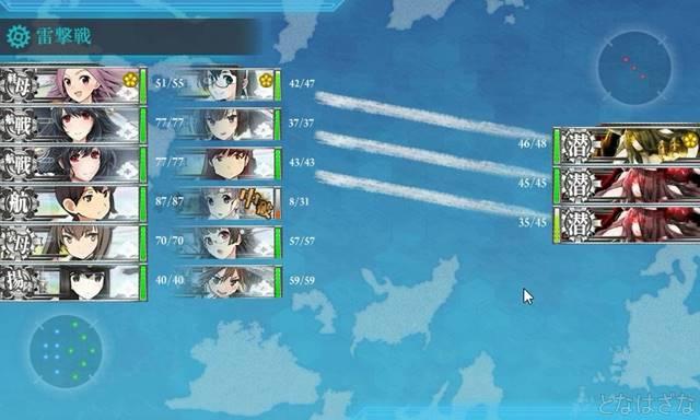 艦これ16春イベE6甲 上ルート3戦目Kマス