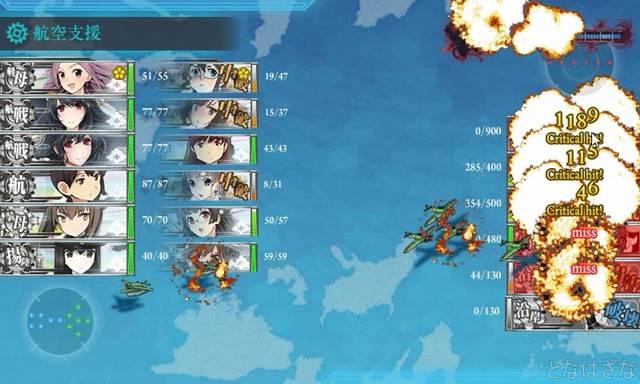 艦これ16春イベE6甲 ボスNマスゲージ破壊
