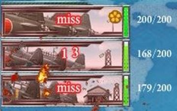 艦これ2016春イベE7丙 空襲ダメージ