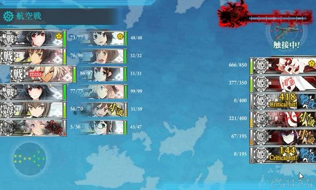 艦これ2016春イベE7甲 ボス航空戦火力