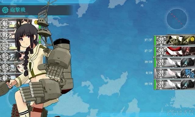 任務〈「第一航空戦隊」西へ!〉 2戦目F潜水マス