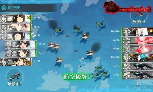 任務〈「第一航空戦隊」西へ!〉 ボスMマス航空戦