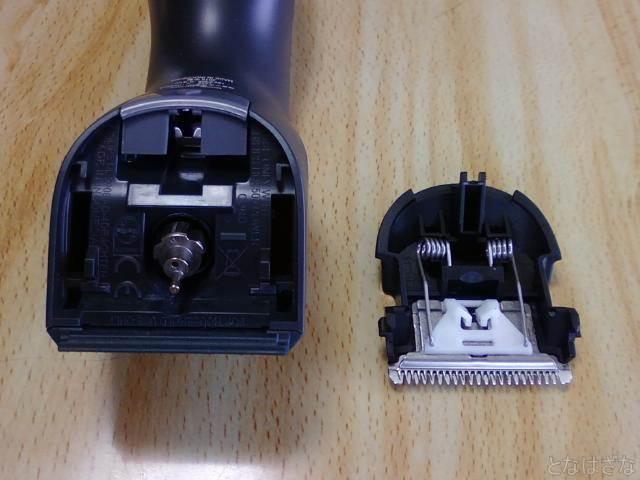 HC3400-15 刃を取り外し