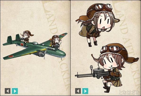16年3月戦果ランキング 図鑑九六式艦攻 画像大