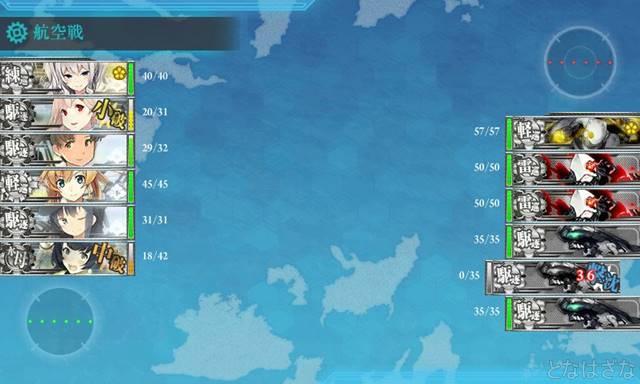 任務「強襲上陸作戦用戦力を増強せよ!」 2戦目Eマス
