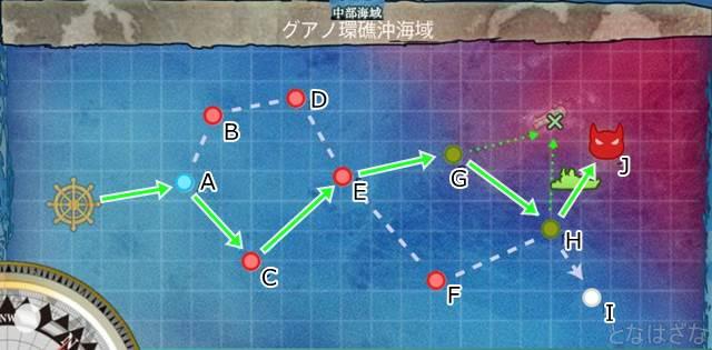 任務「強襲上陸作戦用戦力を増強せよ!」 6-3グアノ環礁沖海域 マップ・ルート