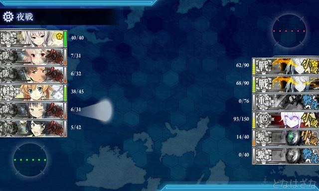 任務「強襲上陸作戦用戦力を増強せよ!」 ボスJマス夜戦突入