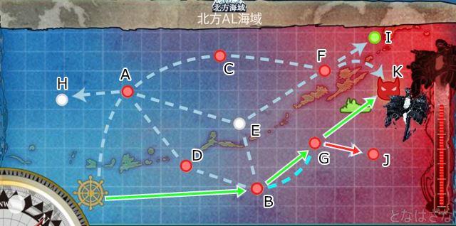 3-5 北方海域 北方AL海域 下ルート マップ ルート