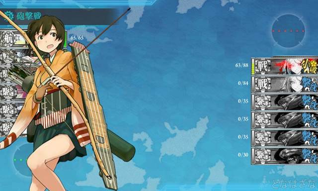 任務「強行高速輸送部隊、出撃せよ!」 ハズレC/Iマス