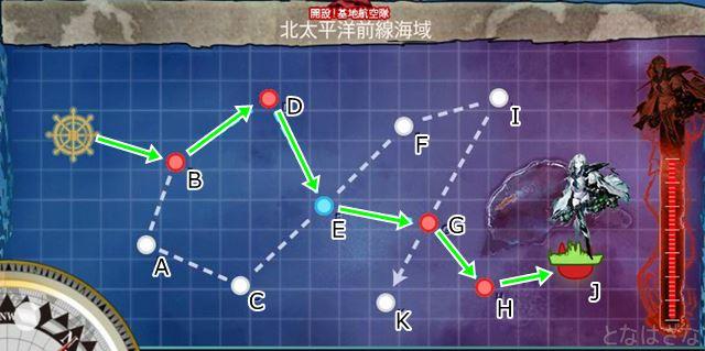 艦これ16春イベE1甲 マップ ルート