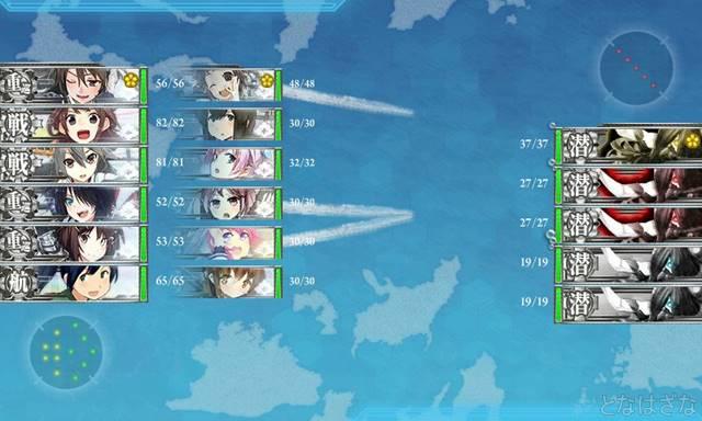 艦これ16春イベE1甲 G潜水マス