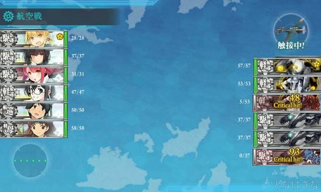 艦これ16春イベE2甲 初戦Aマス