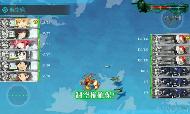 艦これ16春イベE2甲 ボスJマス削り砲台編成
