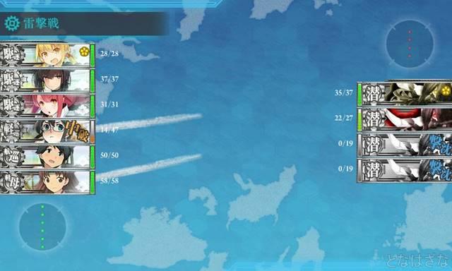 艦これ16春イベE2甲 2戦目Eマス
