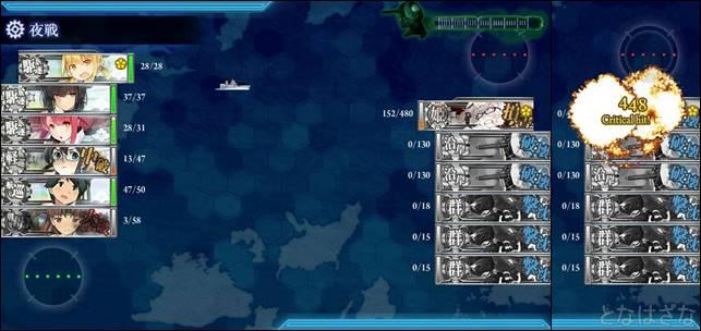 艦これ16春イベE2甲 ボスJマス最終形態夜戦